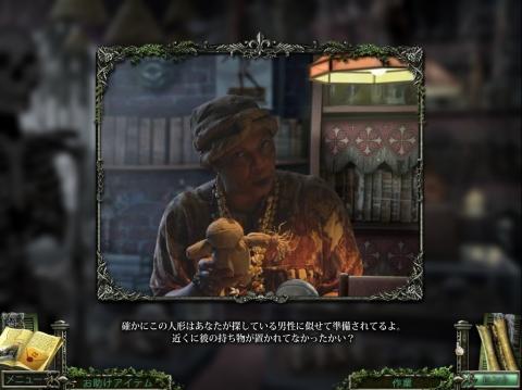13th Skull cast08