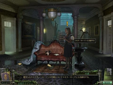 13th Skull image01