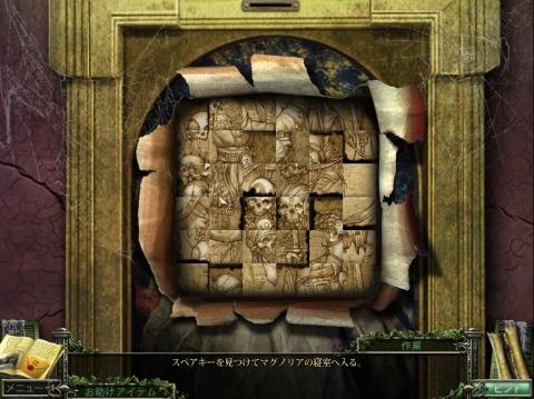 13th Skull image04