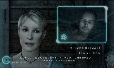 DeadSpace2 image01