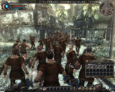 Wizardry Online 2日目 03-1