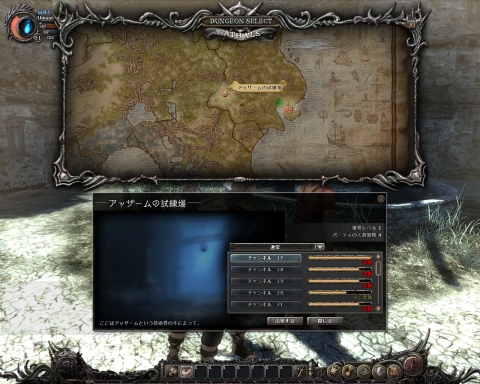 Wizardry Online 2日目 06