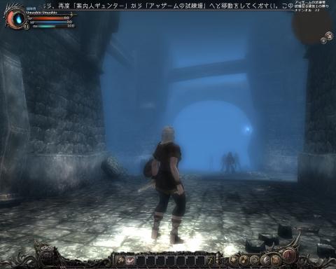 Wizardry Online 2日目 07