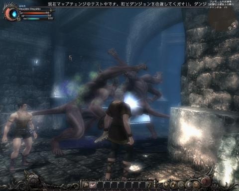 Wizardry Online 2日目 08