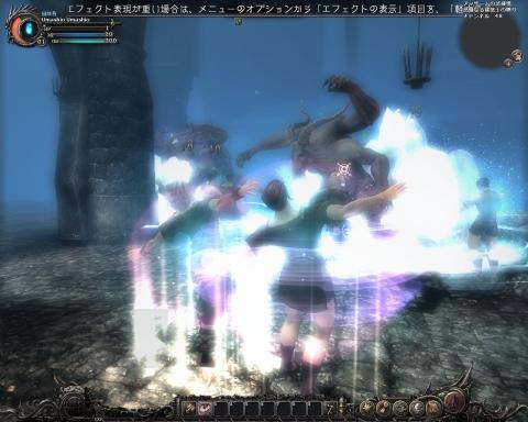 Wizardry Online 2日目 09-2