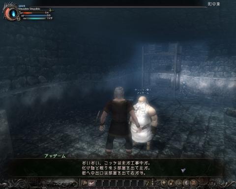 Wizardry Online 2日目 ダンジョン02