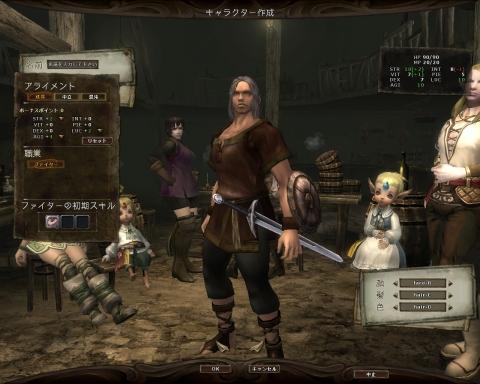 Wizardry Online image02