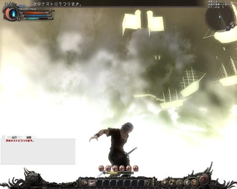 Wizardry Online image03