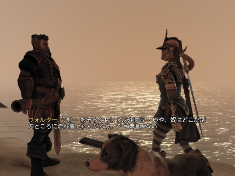 Fable III Abyss 01