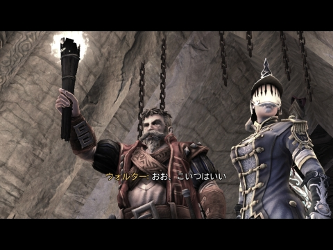 Fable III Abyss 03