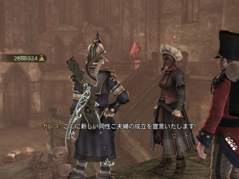 Fable III case four 02