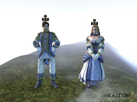 Fable III 王子と王女