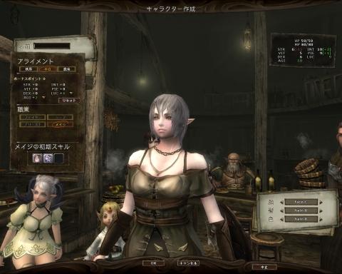 Wizardry Online CBT625 02