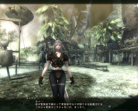 Wizardry Online CBT625 03