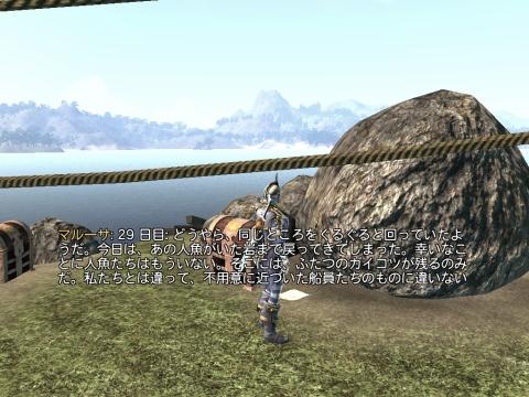 FableIII End 09
