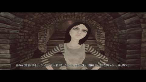 Alice S01